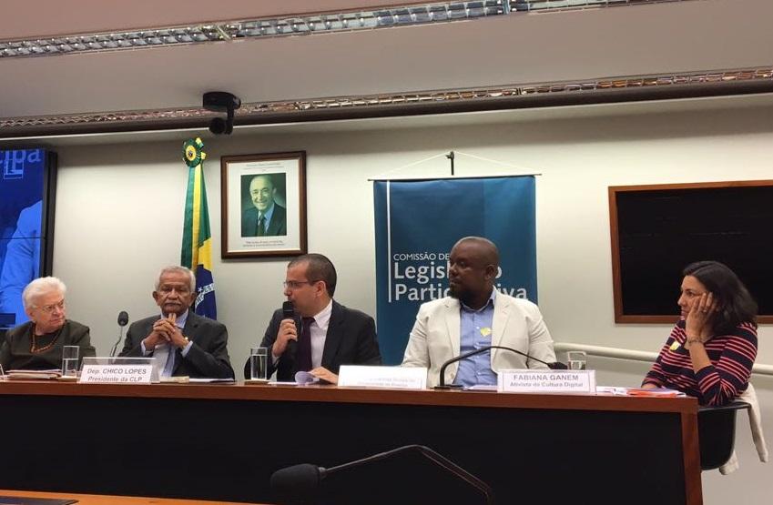 MGPE participa de Seminário sobre Transparência na Câmara dos Deputados
