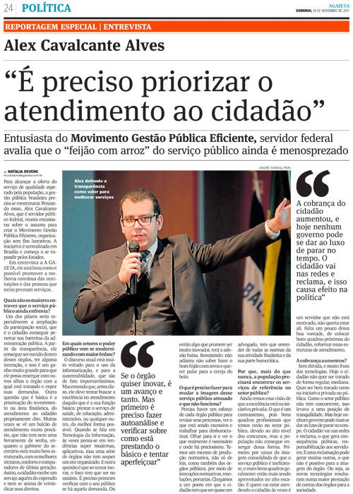 Entrevista do Coordenador Nacional do MGPE ao jornal A Gazeta (ES)